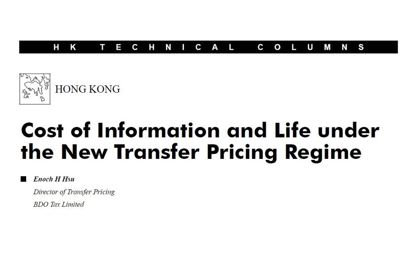 Cost of Information and Life under the New Transfer Pricing Regime