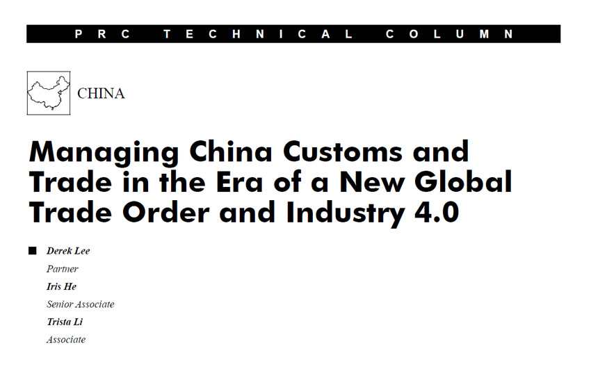 Managing China Customs and Trade in the Era of a New Global Trade Order and Industry 4.0