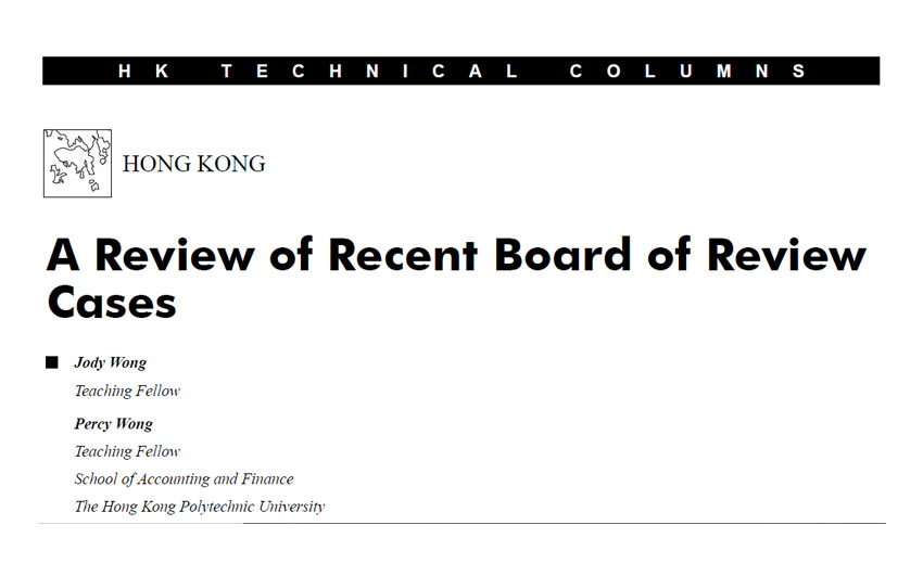 A Review of Recent Board of Review Cases