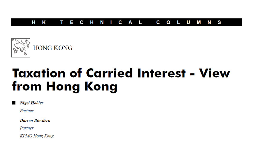 Taxation of Carried Interest – View from Hong Kong