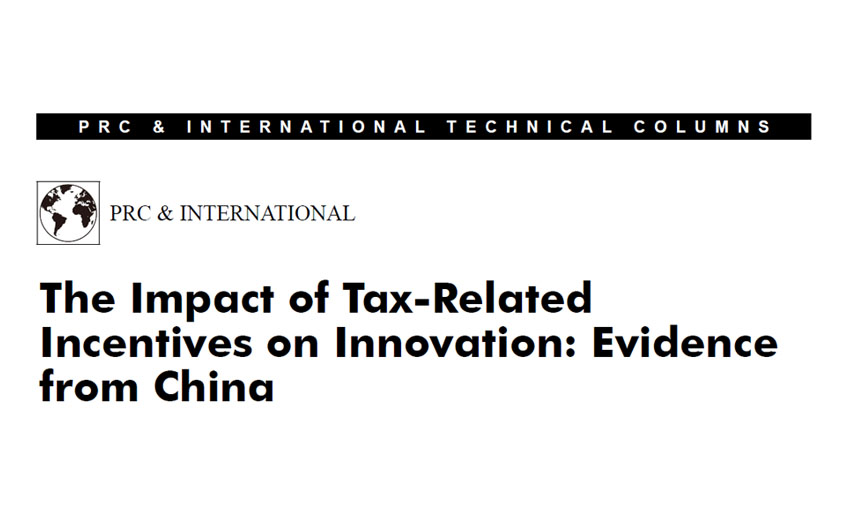 The Impact of Tax-Related Incentives on Innovation: Evidence from China