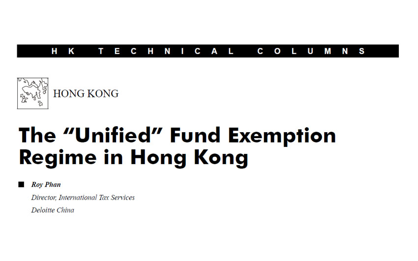 "The ""Unified"" Fund Exemption Regime in Hong Kong"